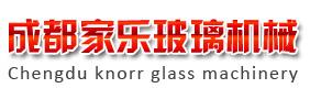 成都玻璃机械
